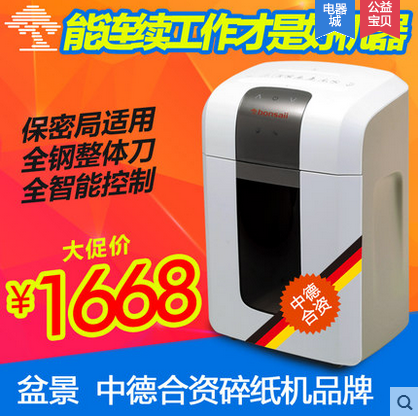 Genuine shredder electric office bonsai 4S16 high security air-cooled continuous particles mute shredder