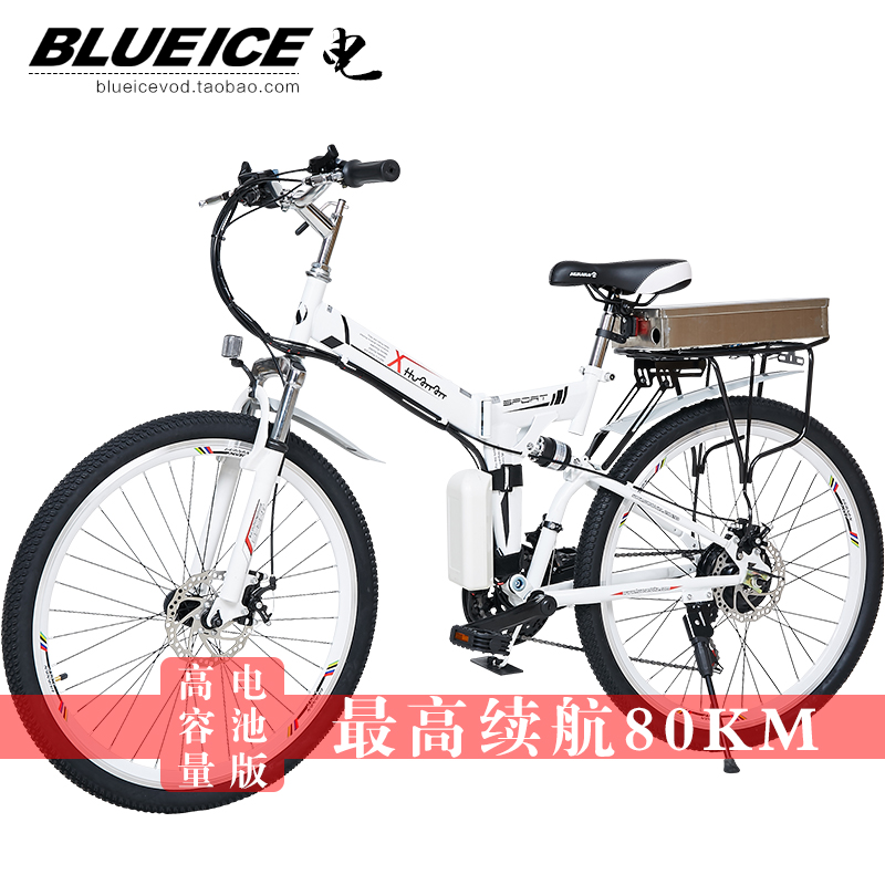 26 inch 24 inch folding electric bicycle lithium batteries for electric bicycle battery car scooter mountain