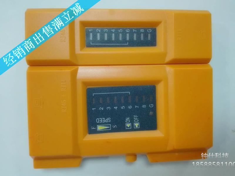Original authentic talph tool tester TL668 network tester multifunctional network post test kit