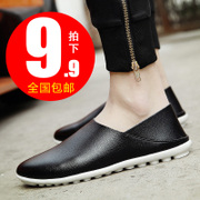Men's summer shoes autumn men's casual work black leather shoes male British Soft non slip bottom Doug shoes