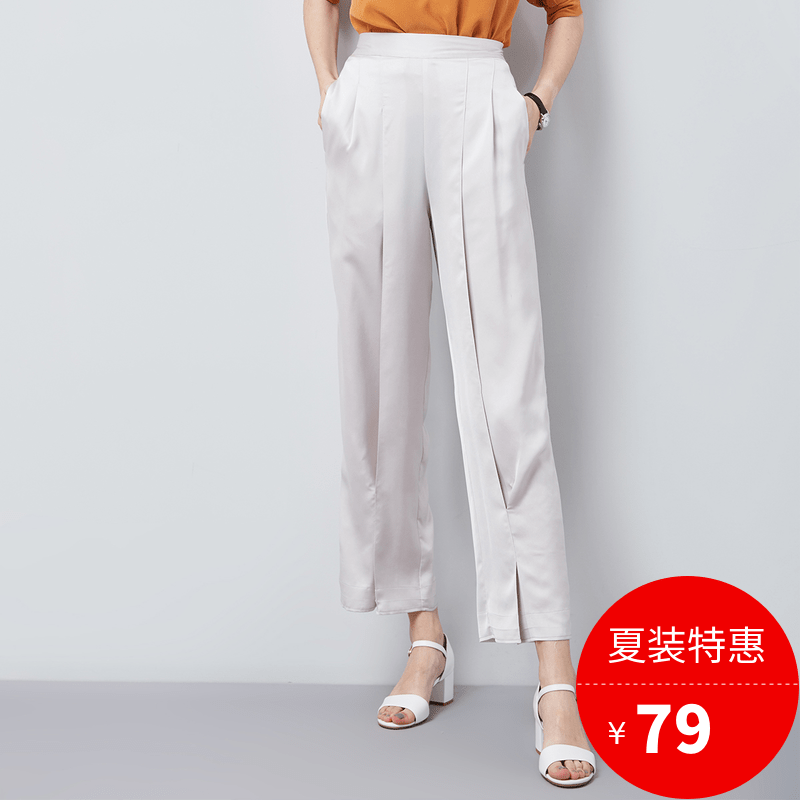 At the beginning of Q cotton 2017 summer new thin waist wide leg pants female pants baggy pants pants color Chiffon