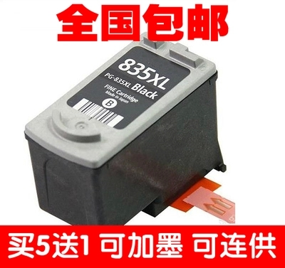 Canon IP1188 compatible ink cartridge package email CL-836 color XL high capacity Canon PG-835 ink cartridge