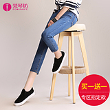 Saijiao Square spring and summer pants jeans women thin large size elastic feet jeans nine pants bag body 8 pants