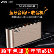 AIDU/ love Q8 card MP3 music player portable radio Claus USB mini stereo charging