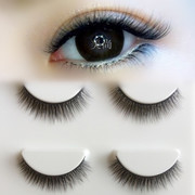 The new 3D multi-layer false eyelash eyelash natural black cotton stalk short paragraph 3 of simulation package.