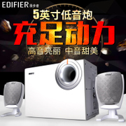 Edifier/ R201T06 saunterer AUDIO SUBWOOFER desktop notebook computer home multimedia speaker