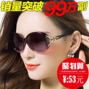 2016 Polarized Sunglasses female tide Sunglasses round face female Sunglasses with a long face