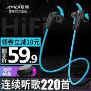 Amoi/ Amoi A8 wireless Bluetooth headset wearing sports running general double into ear ear ultra small