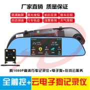 Tachograph double lens HD night vision panoramic image navigation with reversing electronic dog development