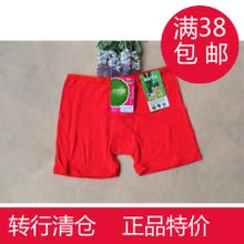 Two shipping safety three boxer panties students square dancing Bamboo Fiber Modal red