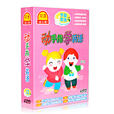 children's English Education audiovisual finger English 4dvd Singles HD enlightenment teaching children English CD