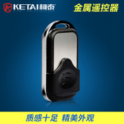 Ketai plastic anti-theft alarm security accessories remote control remote control metal button switch
