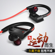 POLVCDG/ platinum classic Bluetooth headset ear wearing double ear running 4.1 wireless motion Apple Earphones