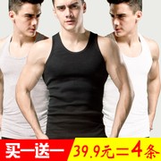 Vest men's cotton fitness exercise young man in the middle of the next winter jacket cotton stretch elastic