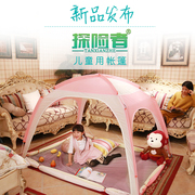 Tent Adult Indoor Korean outdoor family bed 2 children indoor children bed family double tent bed