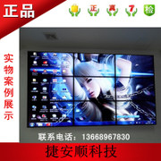 Samsung 46 inch 50 inch 55 inch LCD splicing screen splicing large screen TV wall super narrow 4mm