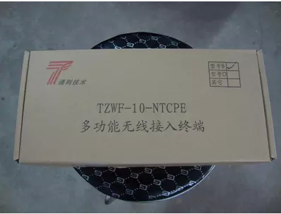 Mobile dedicated 2.4G wireless CPE Shenzhen side technology TZWF-10-NTCPE-B at the same time long-term recovery