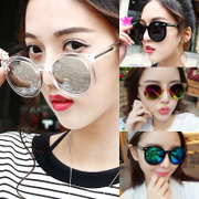 Sunglasses tide female star glasses 2017 new round color Sunglasses round face