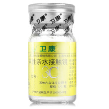 [2 sent 4 nursing liquid containing] Weikang contact gold glasses 3C 1 years behind the high number of high oxygen permeability of TF