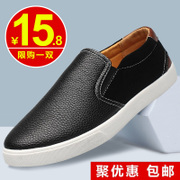 Men's shoes fall 2016 new men's casual shoes leather shoes black shoes lace round British male male