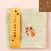 Japan の theme embroidered handkerchiefs Tochigi Prefecture of soil products cats