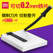The 8014 right-hand cutter A4 paper cutter manual cutter knife cutter cutting photo photo cutter