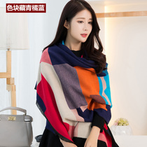 Womens cashmere cloak of national wind in autumn and winter wild thick scarf shawl jacket summer air conditioning dual-spring and autumn
