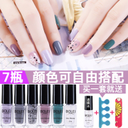 7 bottles of Korean peelable non-toxic lasting nail polish can tear nude color suit is not easy to drop Manicure foot nail polish glue