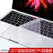 2016 new MacBook apple pro13 inch 13.3 laptop air keyboard MAC paste 11 film 15 12