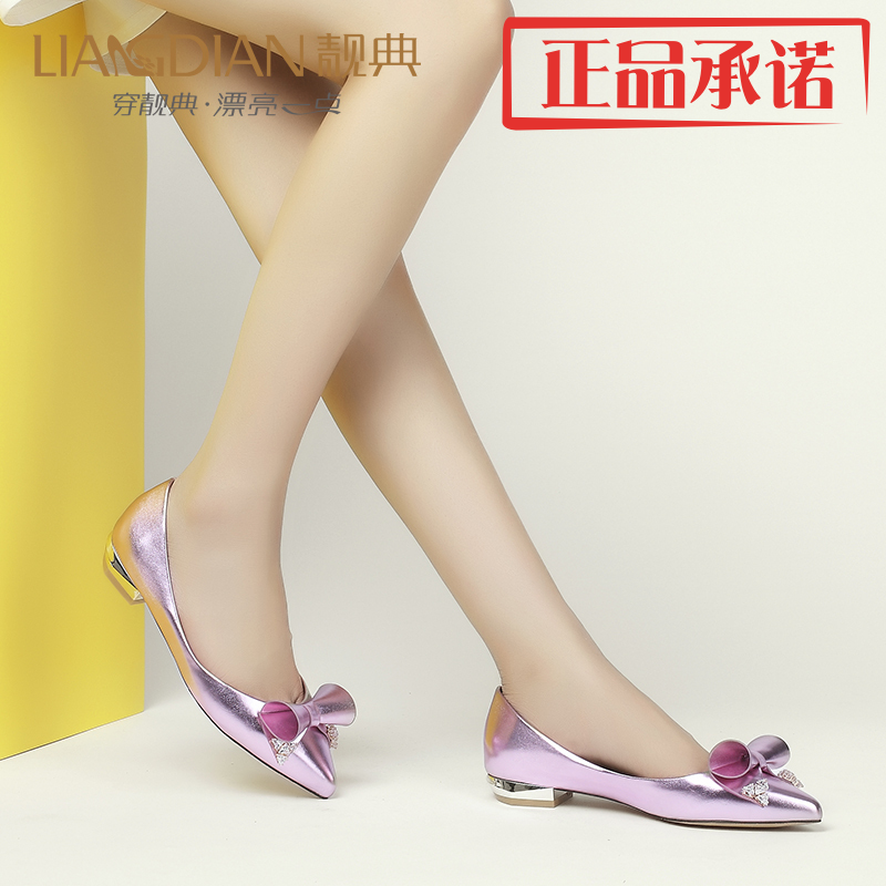 Beautiful code autumn new tip low heel shallow mouth ladle shoe butterfly knot diamond comfortable shoes women's shoes tide 678078