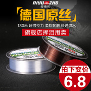 150 meters line main line line line fishing fishing sub Germany imported super strength nylon fishing line