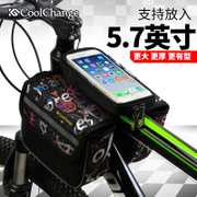 Cool change on the tube bag mountain car saddle bag before the beam package riding bicycle accessories kit bag bag