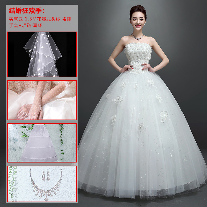 Pregnant woman high waist wedding gowns 2017 new summer align trailing Korean Princess Bride tube top dress slimmer