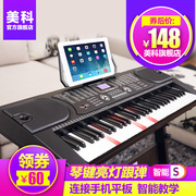 Authentic & 61 key keyboard intelligent adult beginners teaching piano keyboard entry for children to send a package