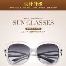 Decoration elegant bow sunglasses sunglasses sunscreen motorcycle motorcycle goggles keep holiday lady glasses