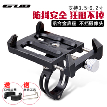 GUB mobile phone battery clip navigation support bicycle general electric car motorcycle balance car mountain bike accessories