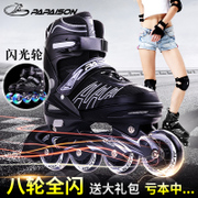 Skating shoes adult skating roller skating shoes children's full set of men and women beginners roller skates straight row wheel adjustable flash