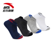 ANTA sport socks men new combination 4 pairs of adult quick-drying socks men's low to help run socks