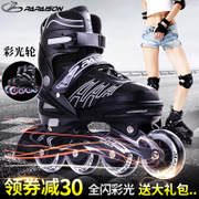 Adult skates roller skating shoes with adjustable children full set of female boy beginners single row roller luminous
