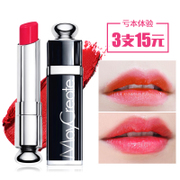 Lipstick lasting moisture is not easy bleaching mauve Lip Balm lip gloss color Grapefruit Lip biting students do