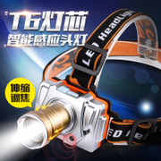 LED headlamp light charging Skyfire ultra bright 3000 meters searchlight night fishing lamp lamp mounted flashlight
