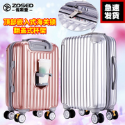 Hang up the luggage box luggage suitcase luggage suitcase universal wheel men and women 20 inches 24 inches 28 tide