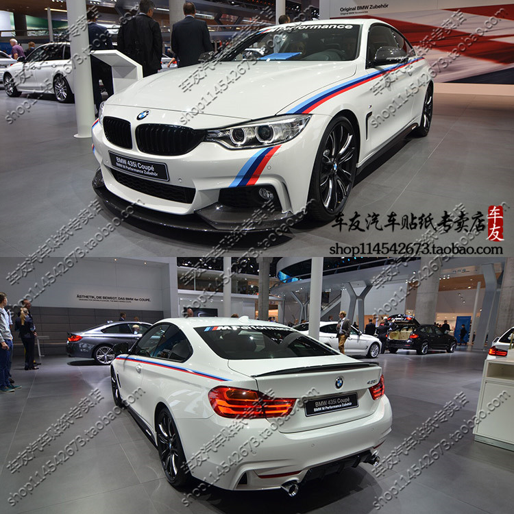 BMW M3 M5 X5 X6 320 E60 BMW 3 series 320 red striped blue car stickers The whole vehicle garland