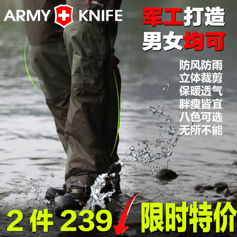 Outdoor climbing pants pants saber loose breathable fleece double slim ski pants for men and women section