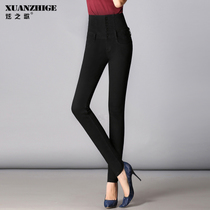 Womens black high waist jeans elastic waist Korean autumn womens double-breasted stretch slim feet pencil pants pants