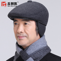 Hat male thickening of the elderly in winter father Cap Cap old middle age mens warm winter helmet