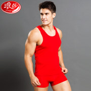 Langsha vest tight Lycra cotton T-shirt year of fate's cotton undershirt Mens Red backing