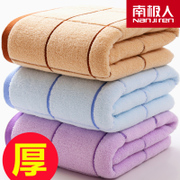 Nanjiren towel Cotton winter cotton bra increased thickening of adult men and women couple children water bath towel