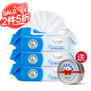 Tmall supermarket Wuyang baby hand wipes 80 *3 bag baby baby wipes paper towel cover