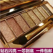 Special offer every day shipping 9 color super shiny diamond eye shadow color golden brown earth pearlescent glitter Eyeshadow nude make-up